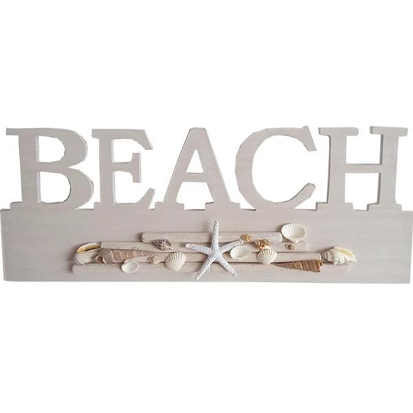 Driftwood Beach Sign 47cm